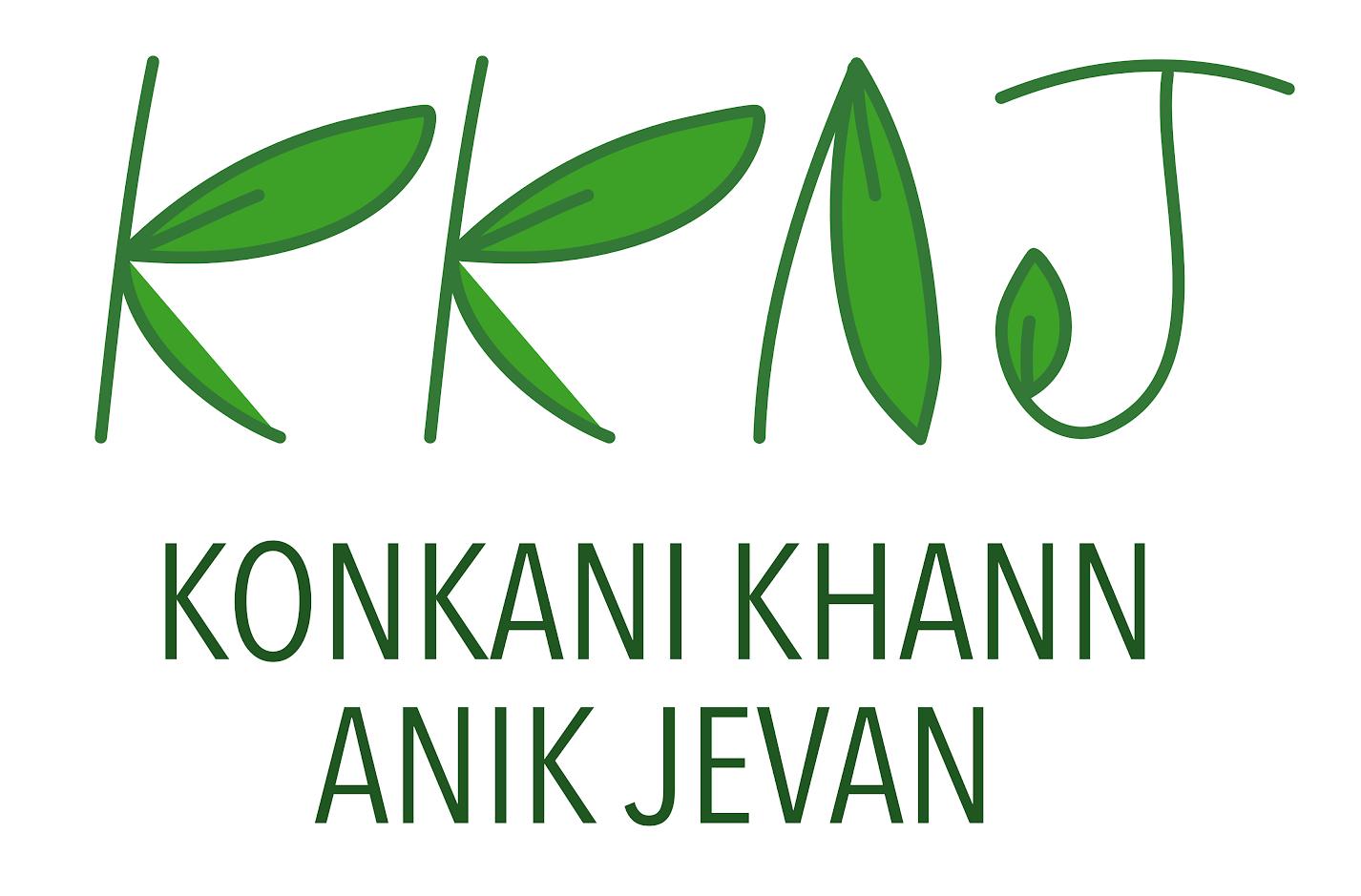 Konkani Khann Anik Jevan